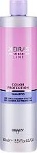 Parfumuri și produse cosmetice Șampon - Dikson Kerais Color Protections Shampoo