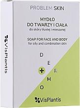 Parfumuri și produse cosmetice Săpun pentru ten problematic - Vis Plantis Soaps Birch Tar Soap With Olive Oil For Face And Body Problem Skin