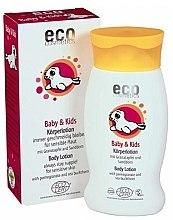 Parfumuri și produse cosmetice Loțiune de corp pentru copii - Eco Cosmetics Baby&Kids Body Lotion