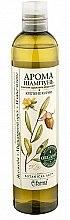 """Parfumuri și produse cosmetice Șampon """"Rădăcini puternice"""" - Elfarma Botanical Art"""