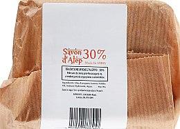 Parfumuri și produse cosmetice Săpun natural - Avebio Aleppo Soap 30%