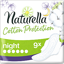 Parfumuri și produse cosmetice Absorbante, 9 bucăți - Naturella Cotton Protection Ultra Night
