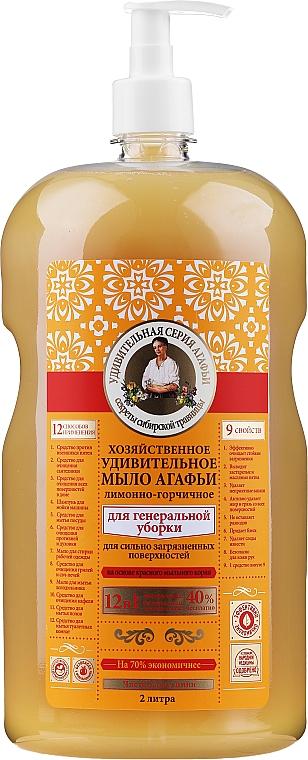 Săpun de gospodărie lămâie-muștar 12 în 1 - Reţete bunicii Agafia