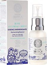 Parfumuri și produse cosmetice Esență pentru față, gât și decolteu - Natura Siberica Mon Amour Rose d`Extreme-Orient Harmonizing Essence