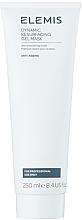 Parfumuri și produse cosmetice Gel Mască pentru față - Elemis Dynamic Resurfacing Gel Mask For Professional Use Only