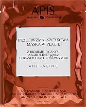 Parfumuri și produse cosmetice Mască de țesut împotriva ridurilor pentru față - APIS Professional Anti-Aging Anti-Wrinkle Sheet Mask