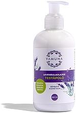 Parfumuri și produse cosmetice Loțiune cu ulei de lavandă pentru corp - Yamuna Lavender Oil Body Lotion