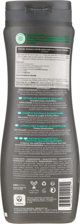 Șampon-gel de duș - Attitude Super Leaves Natural Shampoo & Body Wash 2-in-1 Scalp Care — Imagine N2