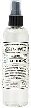 Parfumuri și produse cosmetice Apă micelară - Ecooking Micellar Water Fragrance Free