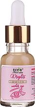 Parfumuri și produse cosmetice Ser hidratant pentru zona din jurul ochilor - Eco U Moisturising Under Eye