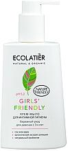 """Parfumuri și produse cosmetice Gel pentru igienă intimă """"Îngrijire delicată"""" - Ecolatier Girls' Friendly"""