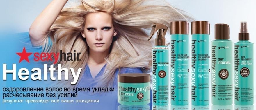 Balsam pe bază de lapte de soia pentru păr vopsit - SexyHair HealthySexyHair SoyMilk Conditioner — Imagine N4