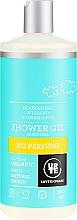 Parfumuri și produse cosmetice Gel de duș - Urtekram No Perfume Shower Gel