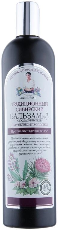 Balsam tradițional siberian pe bază de propolis de brusture nr.3 împotriva căderii părului - Reţete bunicii Agafia — Imagine N1