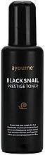 Parfumuri și produse cosmetice Toner facial cu mucină de melc negru - Ayoume Black Snail Prestige Toner