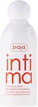 Parfumuri și produse cosmetice Loțiune cremoasă pentru igiena intimă cu acid ascorbic - Ziaja Intima