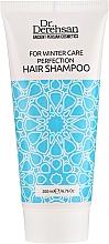 """Parfumuri și produse cosmetice Șampon pentru păr """"Îngrijire de iarnă"""" - Hristina Cosmetics Dr. Derehsan Shampoo"""