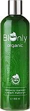Parfumuri și produse cosmetice Șampon nutritiv - BIOnly Organic Nourishing Shampoo