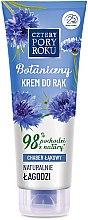 """Parfumuri și produse cosmetice Cremă calmantă de mâini """"Centaurea de luncă"""" - Cztery Pory Roku Botanical Soothing Hand Cream"""
