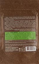 """Scrub pentru față și corp """"Coffe Original"""" - ECO Laboratorie Face and Body Scrub Coffee Original — Imagine N2"""