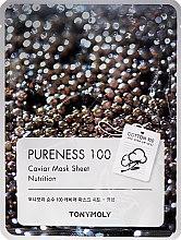 Parfumuri și produse cosmetice Mască de țesut cu extract de caviar negru - Tony Moly Pureness 100 Caviar Mask Sheet