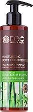 "Balsam hidratant pentru corp ""Bambus australian"" - ECO Laboratorie Natural & Organic — Imagine N1"