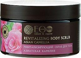 "Parfumuri și produse cosmetice Scrub de corp revitalizant ""Camellia din Asia"" - ECO Laboratorie Body Scrub"
