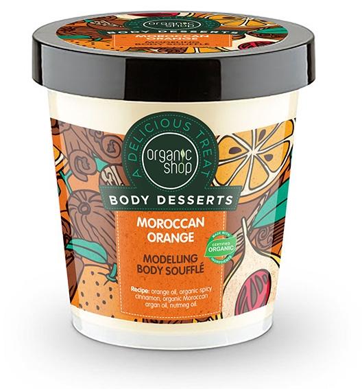 Cremă de modelare - Organic Shop Body Desserts Moroccan Orange Souffle