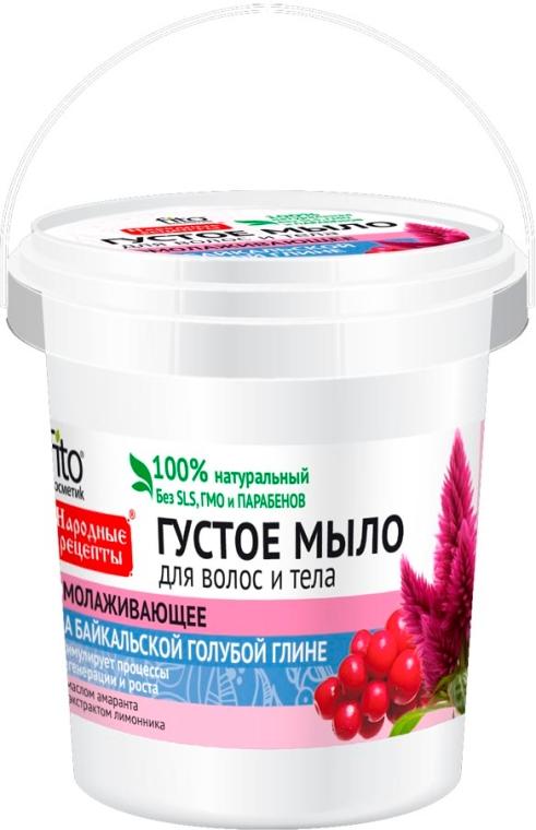 """Săpun dens pentru păr și corp """"Întinerire. Argilă albastră de Baikal"""" - FitoKosmetik"""