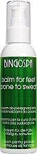 Parfumuri și produse cosmetice Balsam pentru picioare - BingoSpa Balm For Feet Prone To Sweat