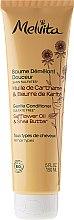Parfumuri și produse cosmetice Balsam pentru toate tipurile de păr - Melvita Baume Demelant Douceur
