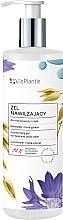 Parfumuri și produse cosmetice Gel de duș - Vis Plantis Avena Vital Care Moisturizing Gel For Face And Body Wash