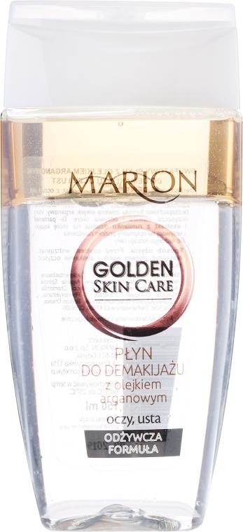 Demachiant - Marion Golden Skin Care