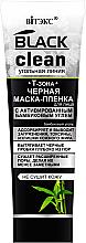 Parfumuri și produse cosmetice Mască neagră pentru față - Vitex Black Clean