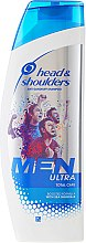 Parfumuri și produse cosmetice Șampon anti-mătreaţă - Head & Shoulders Men Ultra Total Care Football Fans Edition