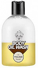 Parfumuri și produse cosmetice Gel-ulei de duș - Village 11 Factory Relax Day Body Oil Wash