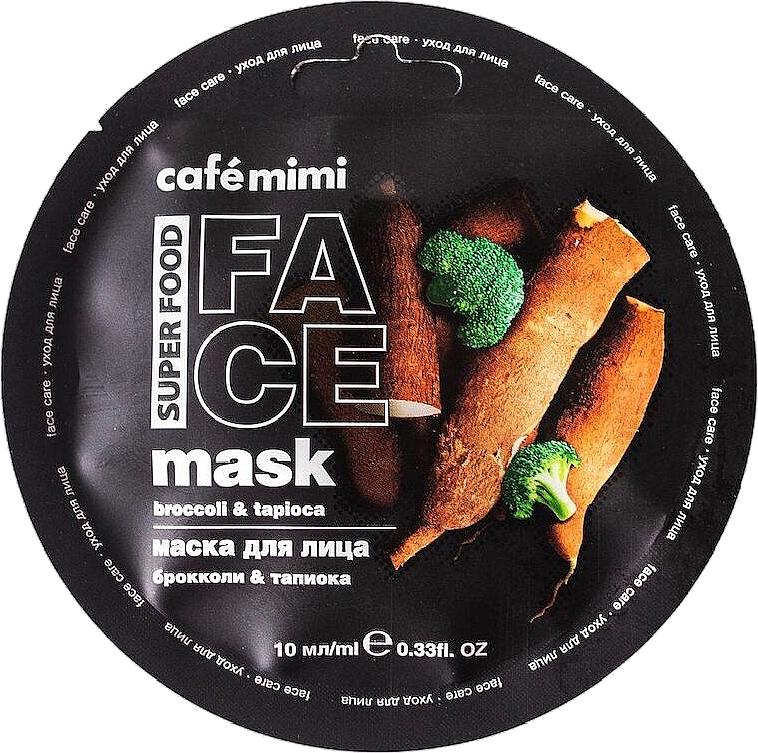 """Mască de față """"Broccoli și Tapioca"""" - Cafe Mimi Blue Clay Face Mask"""