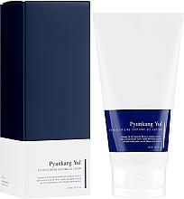 Parfumuri și produse cosmetice Loțiune pentru față - Pyunkang Yul ATO Moisturizing Soothing Gel Lotion