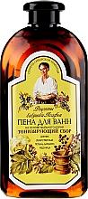 Parfumuri și produse cosmetice Spumă tonifiantă de baie - Reţete bunicii Agafia