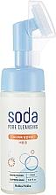 Parfumuri și produse cosmetice Spumă de față - Holika Holika Soda Tok Tok Pore Cleansing Bubble Foam