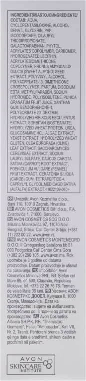 Ser pentru față cu tehnologia PolyPeptide-X - Avon Anew Clinical Lift&Firm Serum — Imagine N3