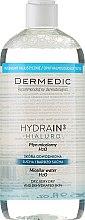 Parfumuri și produse cosmetice Apă micelară pentru pielea uscată - Dermedic Hydrain3 Hialuro Micellar Water