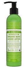 """Parfumuri și produse cosmetice Loțiune pentru mâini și corp """"Patchouli și Lime"""" - Dr. Bronner's Patcouli & Lime Organic Hand & Body Lotion"""