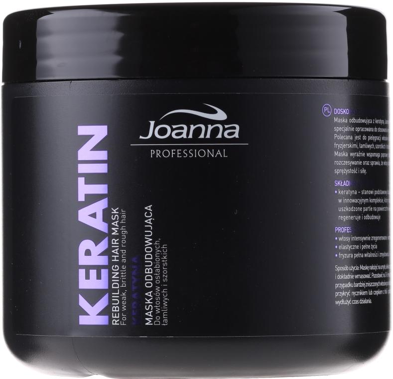 Masca de păr cu keratina - Joanna Professional