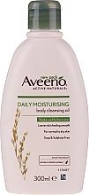 Parfumuri și produse cosmetice Ulei hidratant de curățare pentru corp - Aveeno Daily Moisturising Bath & Shower Oil