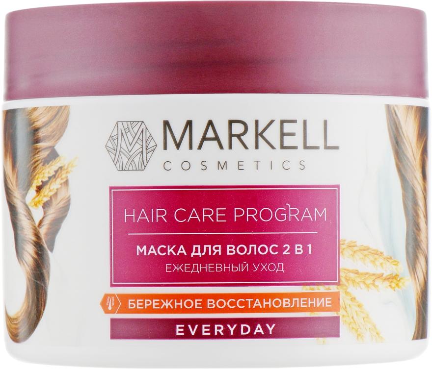 Mască de păr, 2 în 1 - Markell Cosmetics Everyday — Imagine N1