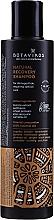 Parfumuri și produse cosmetice Șampon regenerant pentru păr - Botavikos Natural Repairing Shampoo