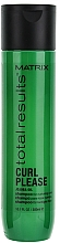Parfumuri și produse cosmetice Șampon pentru păr ondulat - Matrix Total Results Curl Shampoo