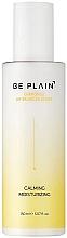 Parfumuri și produse cosmetice Loțiune hidratantă pentru față - Be Plain Chamomile pH-Balanced Lotion