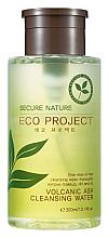 Parfumuri și produse cosmetice Apă de curățare cu cenușă vulcanică - Secure Nature Eco Project Volcanic Ash Cleansing Water